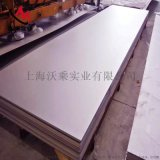 B30白銅棒價格 B30白銅板銷售