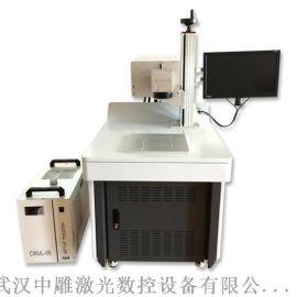 武汉中雕激光玻璃管材紫外激光打标喷码机