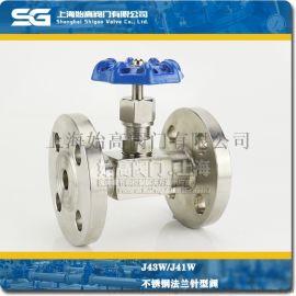 J43W不锈钢法兰针型阀