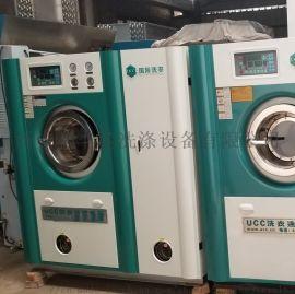 UCC全套干洗店设备便宜处理,二手干洗机