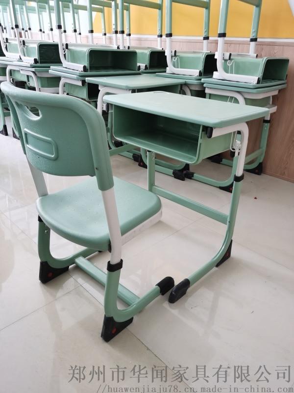 **家具售课儿童课桌椅塑料面课桌C型腿课桌椅批发