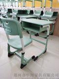 家具售課兒童課桌椅塑料面課桌C型腿課桌椅批發