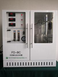 汽车尾气催化剂评价装置,小样催化剂评价装置