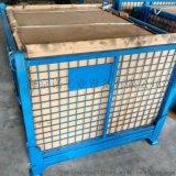 仓库笼铁箱 折叠式重型喷塑铁框