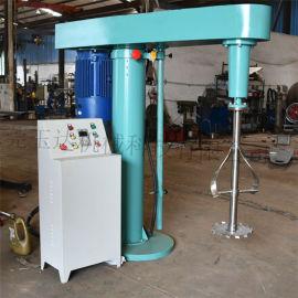 东莞玉达生产供应15千瓦大型胶水液压分散机