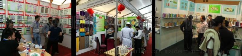 DIFS 孟加拉·达卡国际纺织纱线及面辅料展