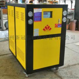 新冠信供应激光设备专用冷冻机/水冷式冷冻机