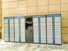 微信扫码共享电子储物柜-全国直供「瑞丰智柜」