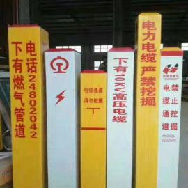 模压水利标志桩玻璃钢标志 示牌