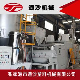 pvc高速混合机 粉体高混机