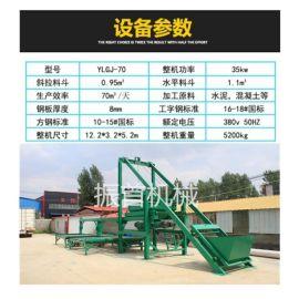 浙江台州水泥预制件生产线混凝土预制件布料机