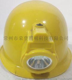 一体式防爆头灯 江苏荣登IW5150防爆头灯