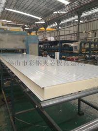 佛山生产冷库冻库专用聚氨酯彩钢复合板厂家