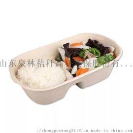 一次性打包盒沙拉盒外卖快餐盒环保餐具