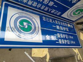 青海道路标志牌制作厂家 西宁安全道路标志杆加工厂