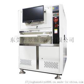 德律TR7700在线光学检测机 3D AOI租赁