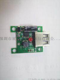 太阳能手机充电控制器
