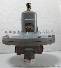 Fisher™ MR98L-98H系列背压调压器、泄压及差压泄放阀
