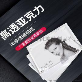 新龙辉 亚克力展示架 亚克力化妆品收纳盒