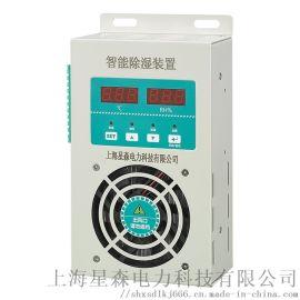 厂家定制上海市智能除湿装置XSCS1
