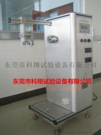 卷发器寿命试验机