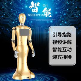 澳博人工智慧服務機器人導購廣告前臺接待迎賓定制開發