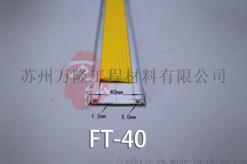 医院应急楼梯防滑处理系统