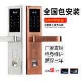 指紋鎖家用防盜門智慧鎖指紋密碼鎖刷卡鎖手機APP遠程電子感應鎖
