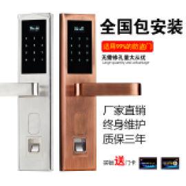 指纹锁家用防盗门智能锁指纹密码锁刷卡锁手机APP远程电子感应锁