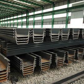 南京止水钢板桩供应商_工程专用钢板桩现货批发
