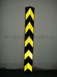 橡胶护墙角停车场防撞条0.8米/1米/1.2米反光