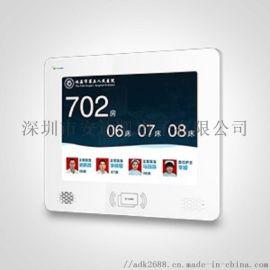 福州医护呼叫系统 福州MP3采播广播医护终端