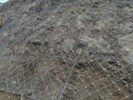 河北矿山边坡防护网 sns主动防护网