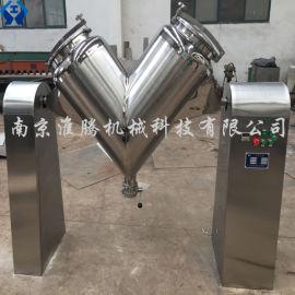 生产锥形 v形搅拌机 二维 三维V型混合机设备公司