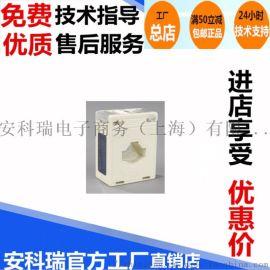 安科瑞计量型电流互感器AKH-0.66/G-100II 1500/5A 2000/A