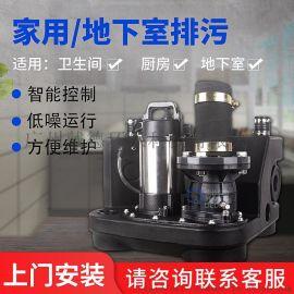 家用厨房卫生间马桶排污泵全自动别墅地下室提升器