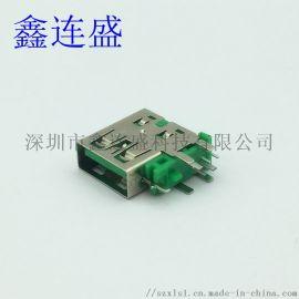 USB AF侧插大电流5p 加高 绿色 快充