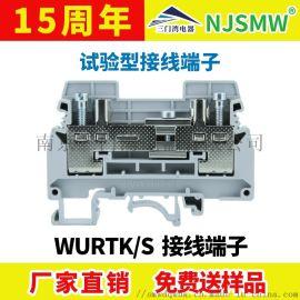 試驗端子WURTK/S,電流端子