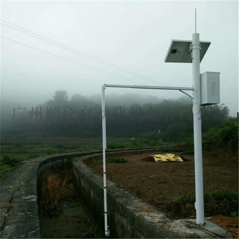 广西玉林水库超声波流量计