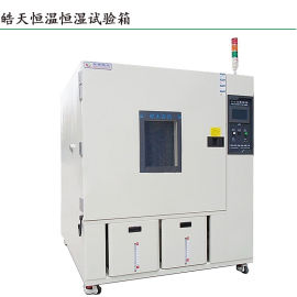 南京专业快速温度变化试验箱