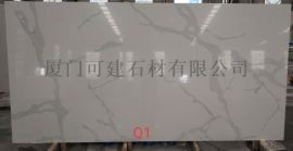白色石英石大板 2*160*320CM