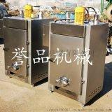厂家供应燃气加热熏鸡炉-环保节能电加热熏鸡炉
