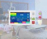 北京天良醫護病房對講系統品牌