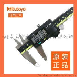 日本三丰数显游标卡尺 卡尺0-150mm