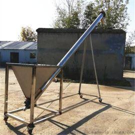 螺杆式颗粒提升机 大料斗倾斜式上料机