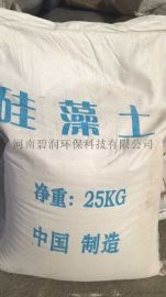 山东碧润牌硅藻土助滤剂生产厂家供应 硅藻土滤料规格