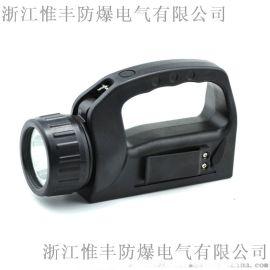 IW5500手提式巡检工作灯探照灯