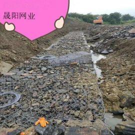 河道护坡石笼网厂家,防洪防汛工程格宾网
