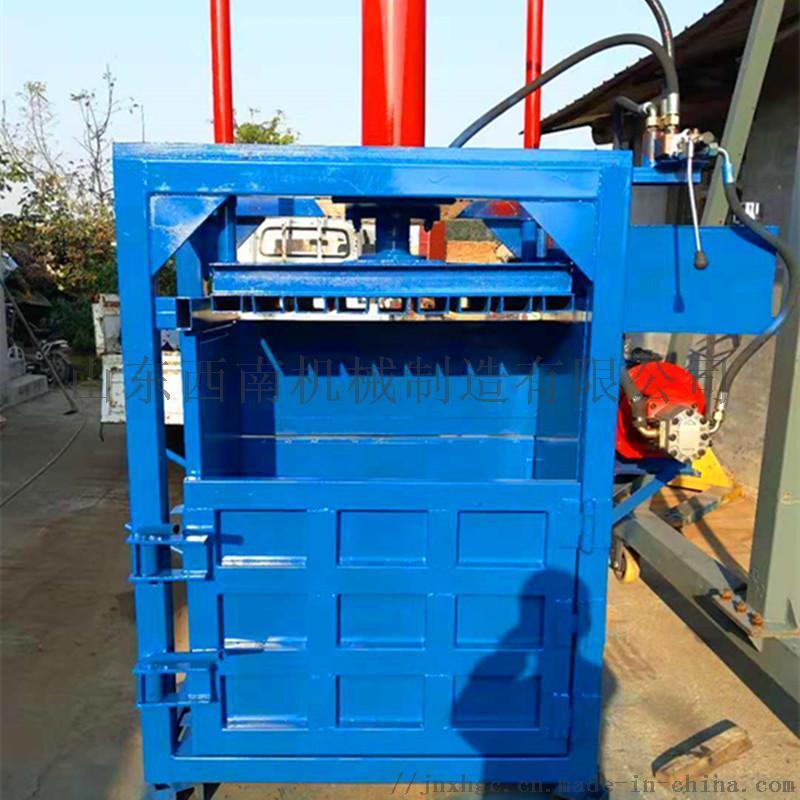 双油缸饮料瓶液压打包机,效率高的半自动液压打包机
