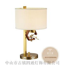 新中式燈飾加盟要考慮哪些問題-銅木源燈飾加盟